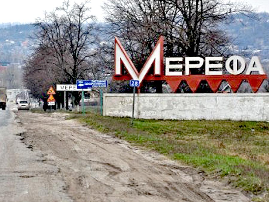 В Мерефі СБУ арештувало активи заводу за збиток державі 5 мільйонів