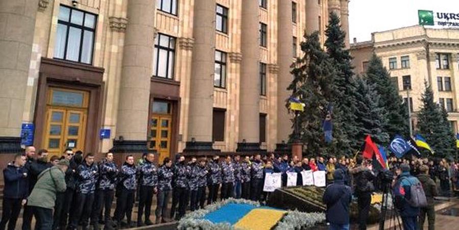 Убийц не отпускать — протест под зданием ХОГА
