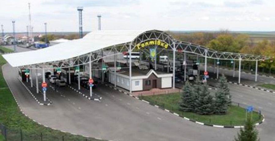 Россияне пытались прорваться в Украину предлагая взятки.