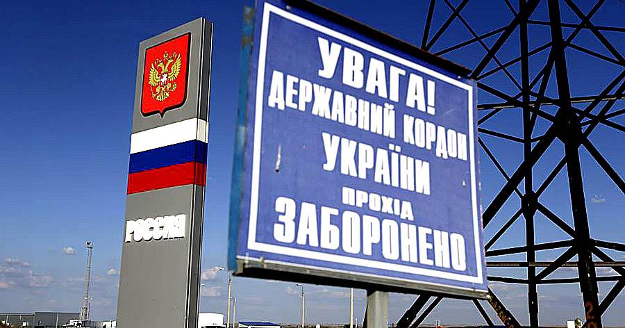 В Россию — по загранпаспорту