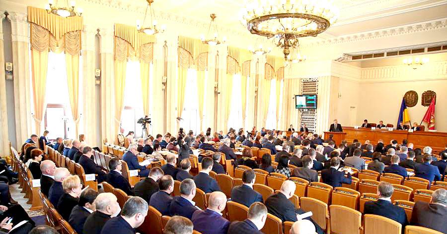 В Харьковском облсовете больше нет фракции партии Порошенко