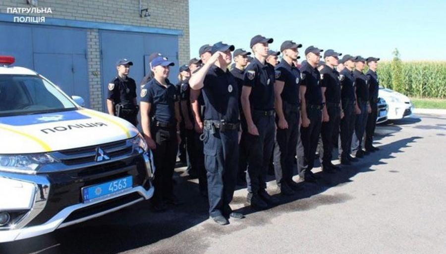 Будет новое руководство патрульной полиции области
