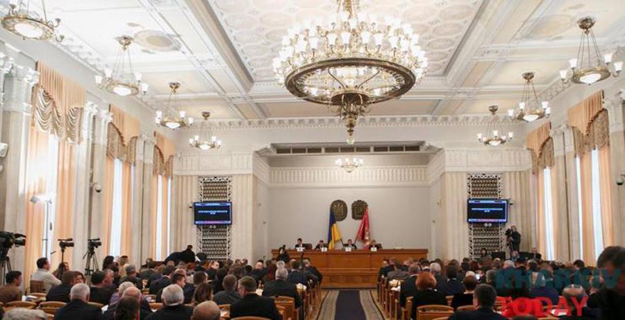 Губернатор представил бюджет-2020 Харьковщины