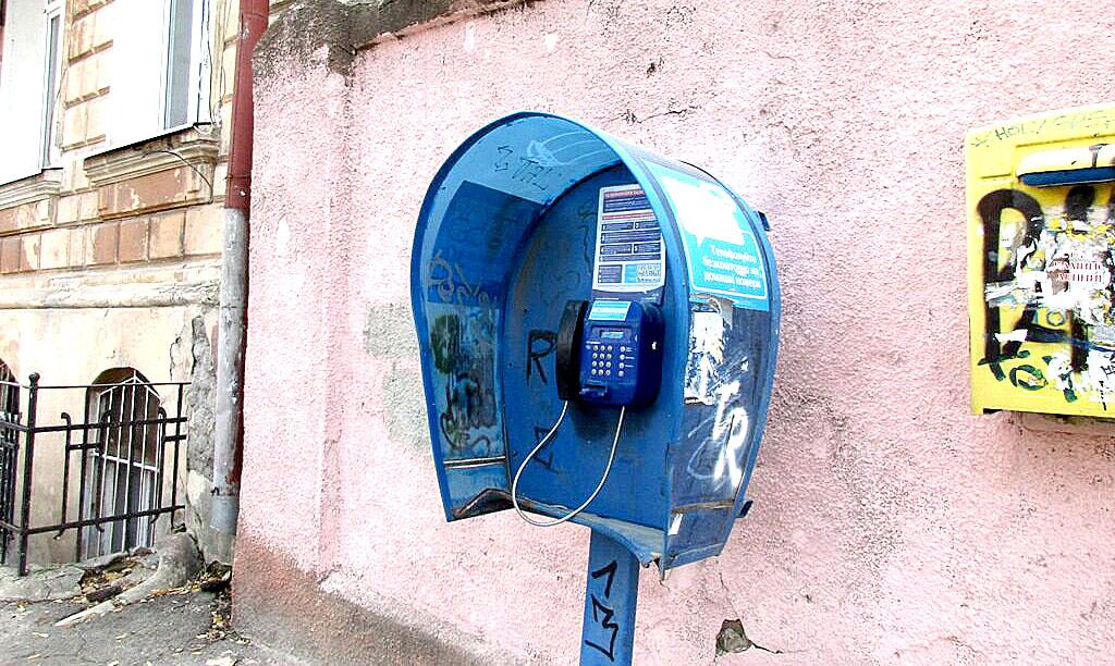 Вуличні телефони відмирають