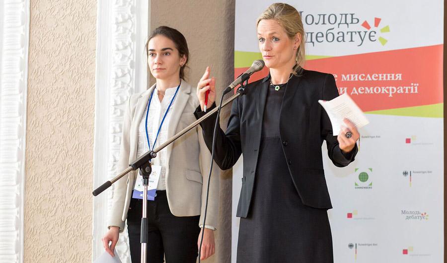 Лидерский проект «Молодежь дебатирует»