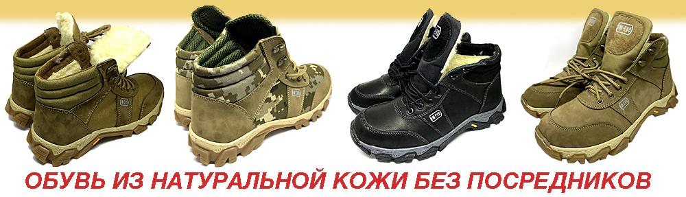 обувь без посредников