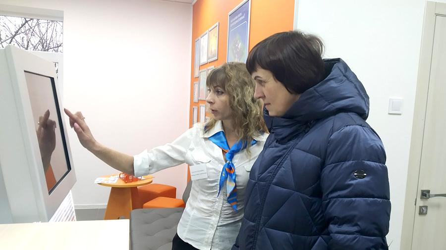 В Дергачах Харьковгаз открыл центр обслуживания