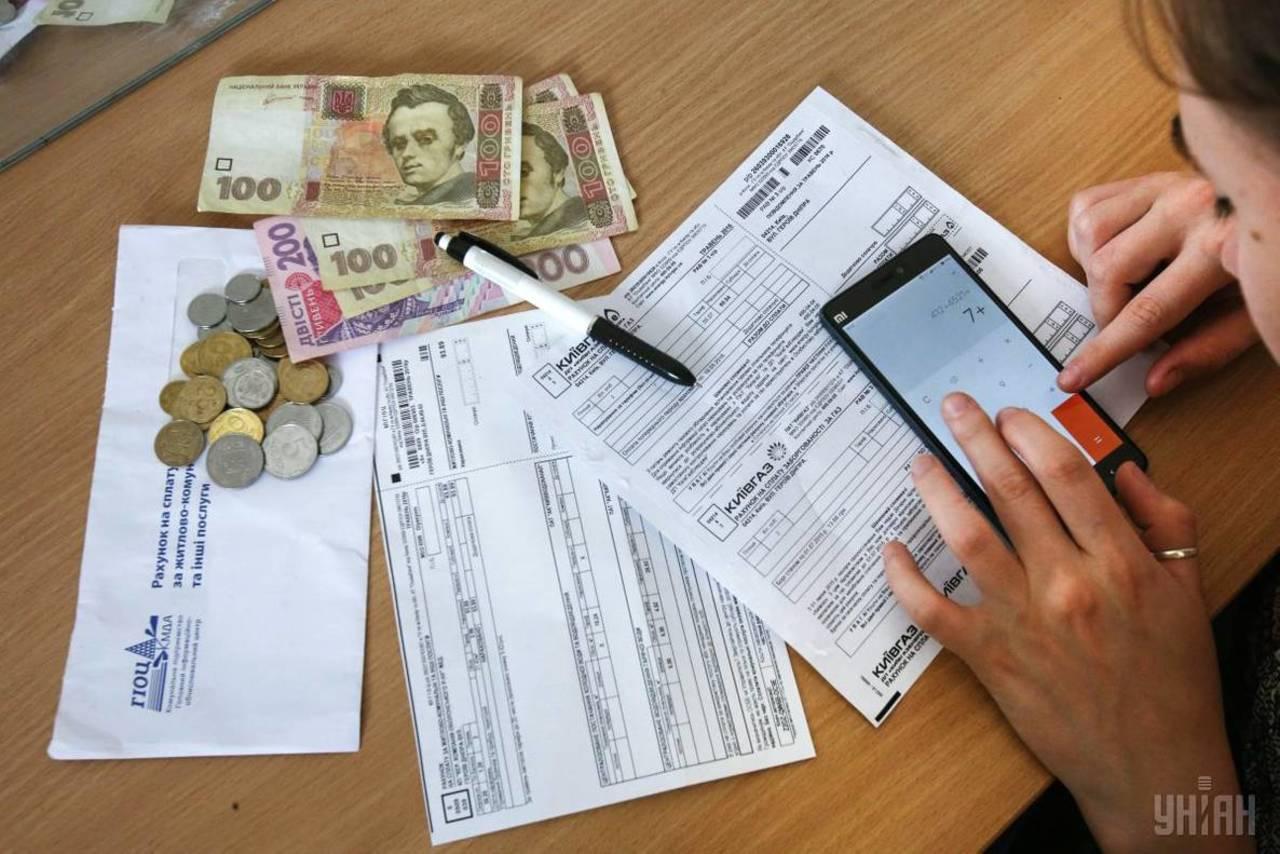 Свершилось! Харьковчане получили платежки «со скидой»