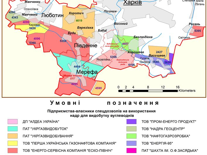 Обнародована карта «дерибана» Харьковского района газовыми компаниями