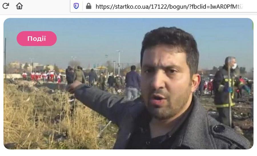 В Тегеране пересказывают о мужестве украинского пилота, сделавшего крен от домов на пустой стадион