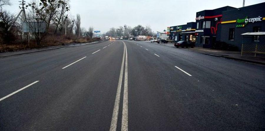 Автомобілістам до Києву стало їхати зручніше!