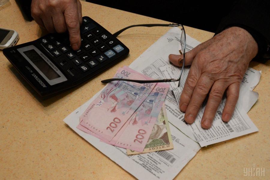 Для получения субсидии нужна декларация о доходах