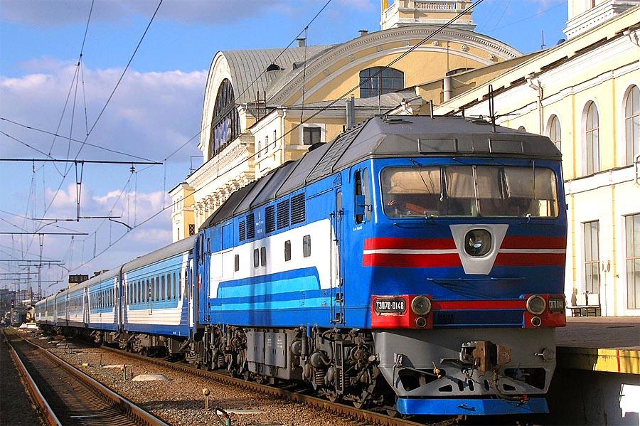 Дополнительные поезда на юг Украины
