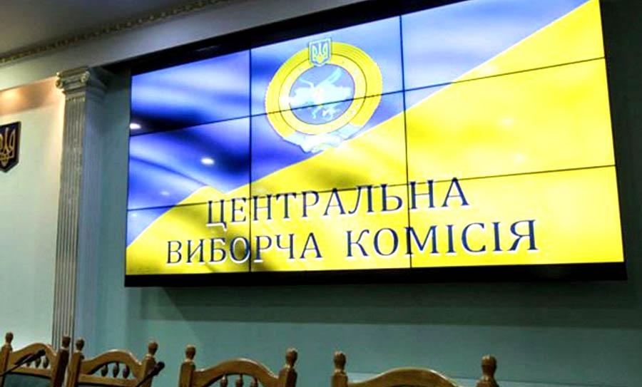 Утвержден план выборов мэра Харькова