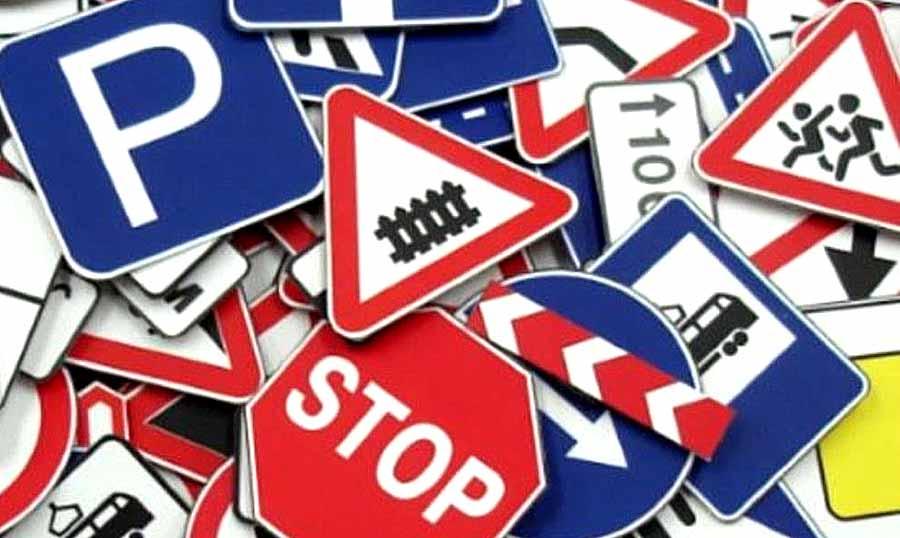 Внимание! Правила дорожного движения изменены