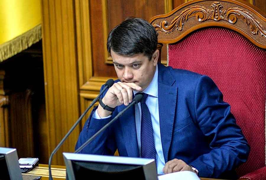 Запущен процесс отставки Разумкова
