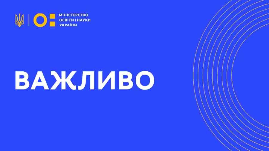 Государственный стандарт украинских садиков