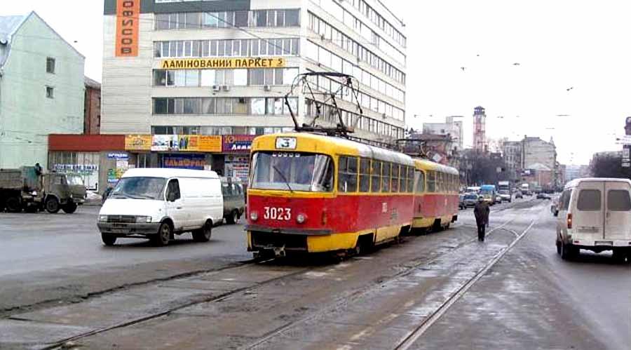 Трамвай на Холодную гору не ходит
