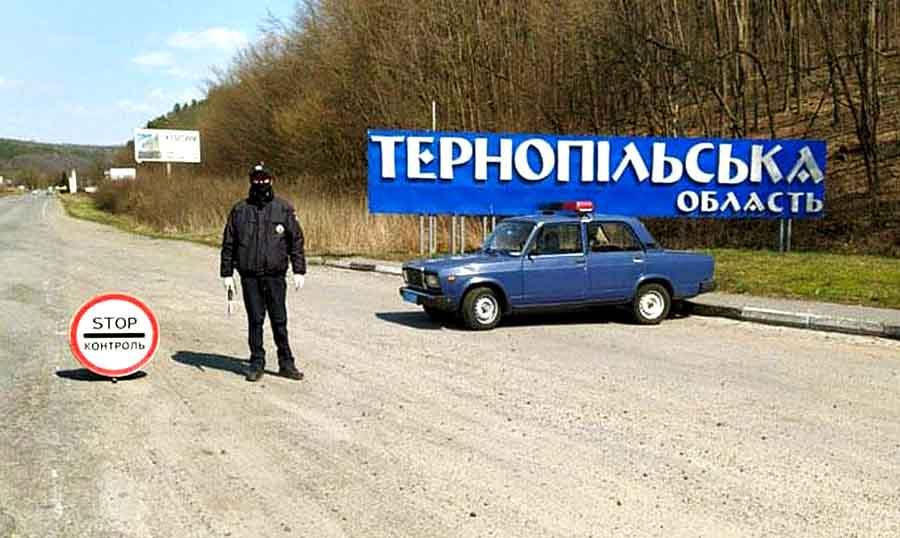 В Закарпатье остановлены все пассажирские перевозки