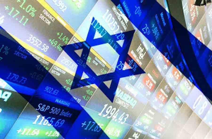 Израиль отменил старый «зеленый паспорт»