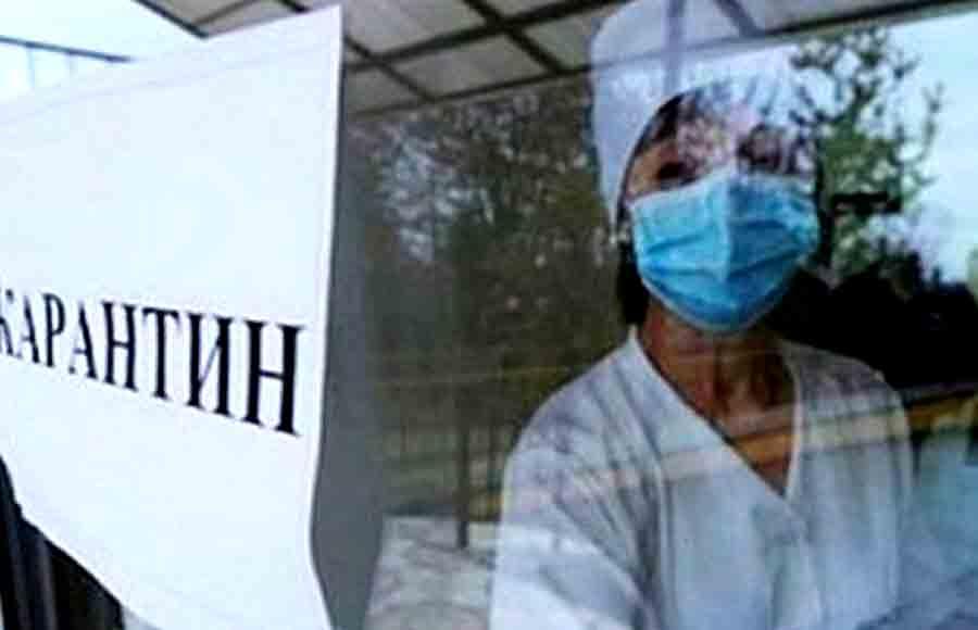 Шесть «красных» зон Украины