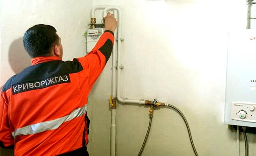 Установка газовых счетчиков продлена до 2023 года