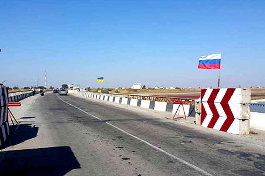 Изменения правил въезда в Крым