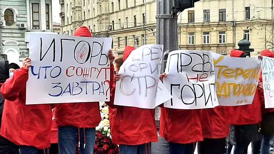 В Харькове протест во время сессии