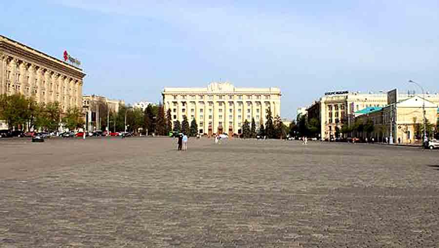 Выставка и ярмарка вакансий: Харьков — город людей труда