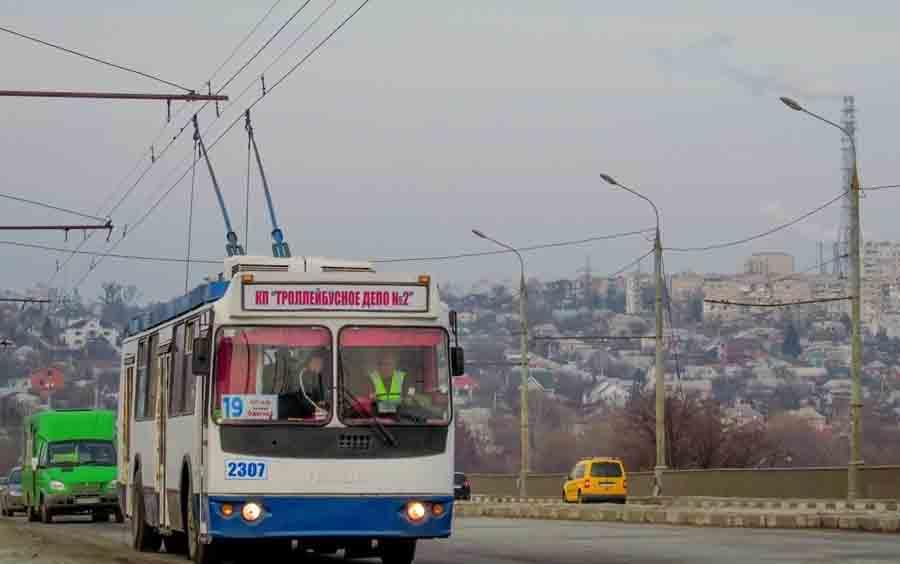 Харьков: в час пик — без льготного проезда