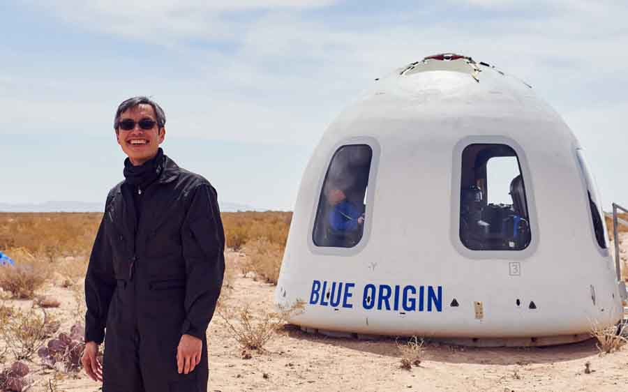 Онлайн-аукцион Blue Origin на полет в космос