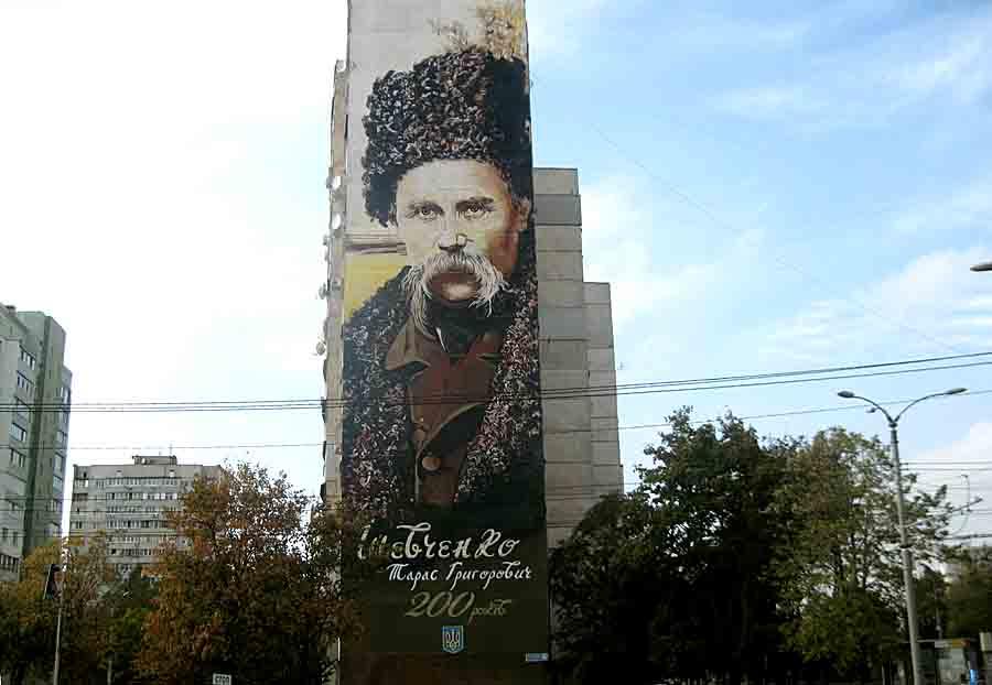 Тарас Шевченко хотел приехать в Харьков
