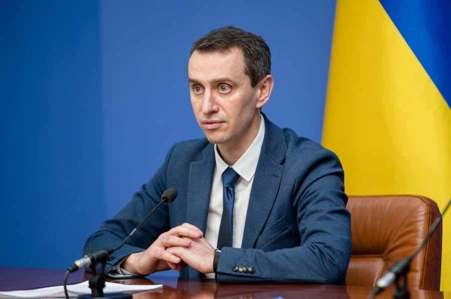 Виктор Ляшко назначен министром здравоохранения