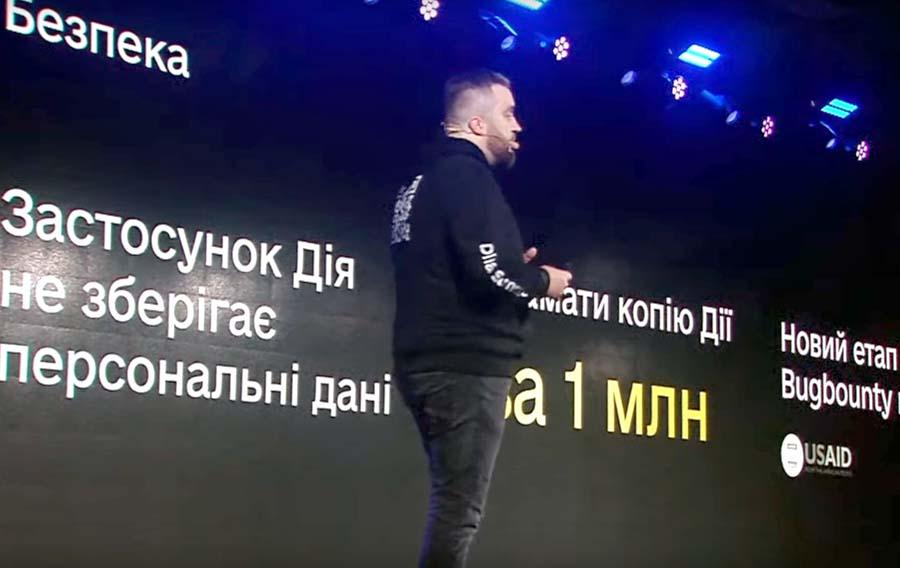 Презентация новых возможностей «Дії»