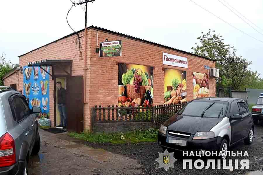 В Харьковской области мужчина ограбил магазин