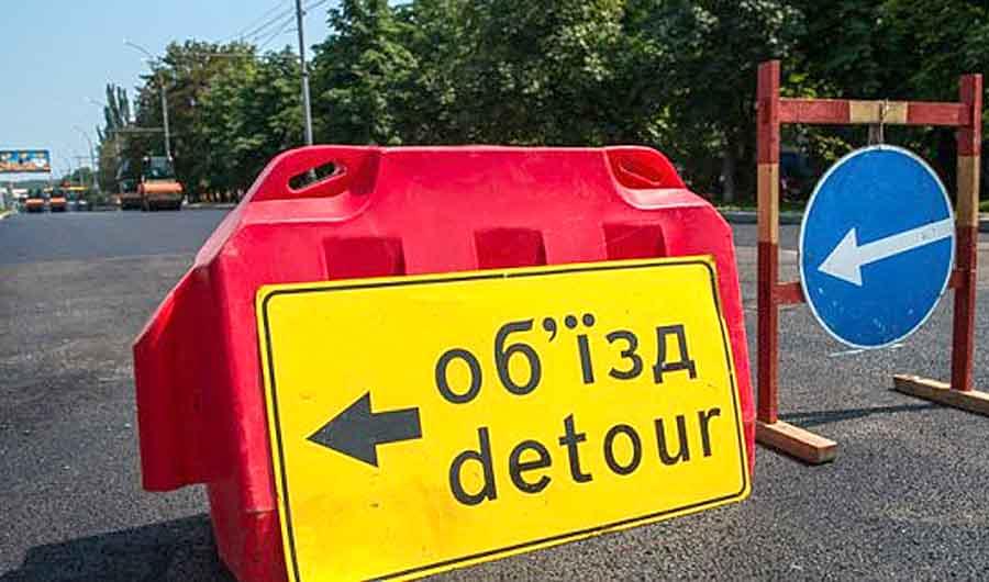 В Харькове на 4 месяца закроют проезд по Григоровскому шоссе