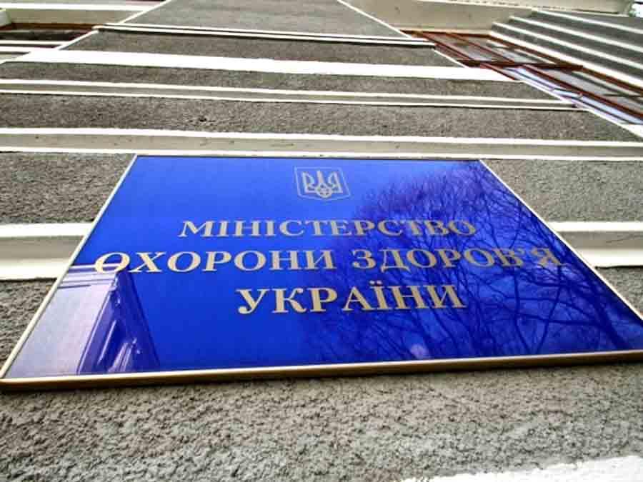 В Украине все области — «зеленые»