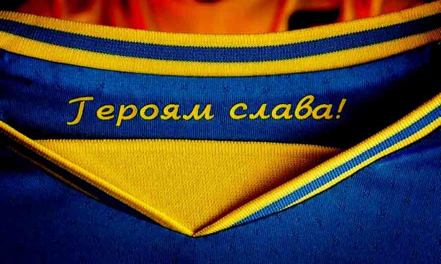 Фразу «Героям слава» убрали с формы украинской сборной