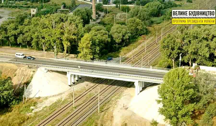 Это достижение? Мост на окружной дороге Харькова открыт для движения: видео