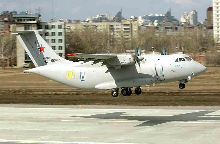 Под Москвой разбился новый самолет Ил-112В: видео