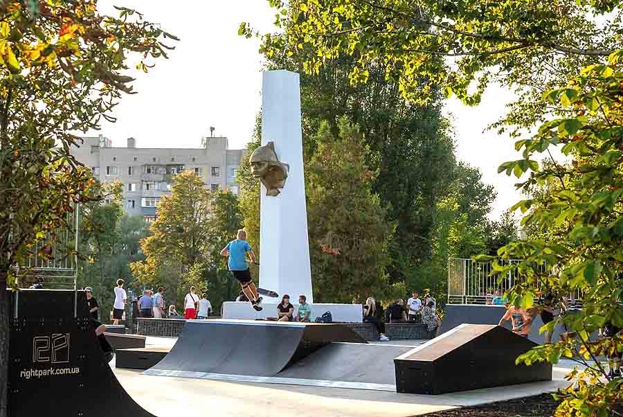 Парк «Юность» открыли для посетителей
