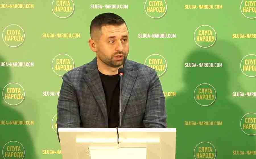 У партии «Слуга народа» нет кандидата в мэры Харькова