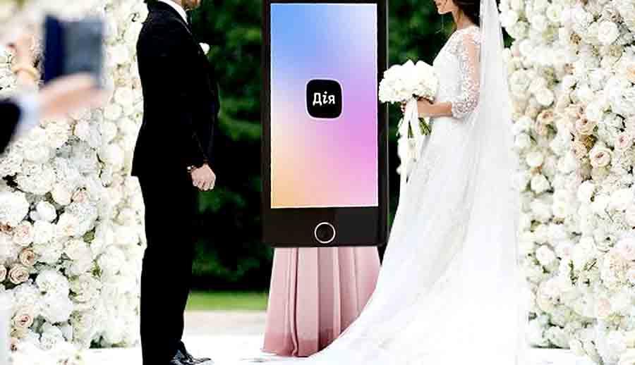 Зарегистрировать брак можно в «Діє»