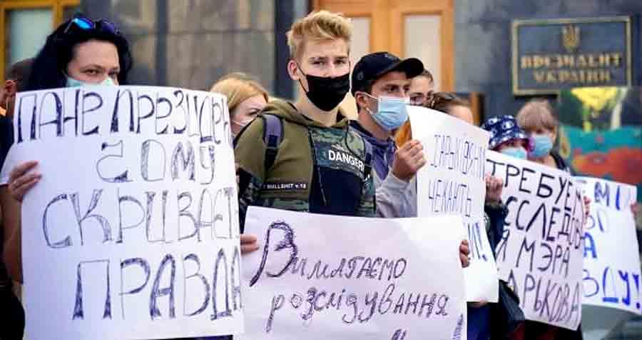 В Киеве требовали расследовать обстоятельства смерти Кернеса