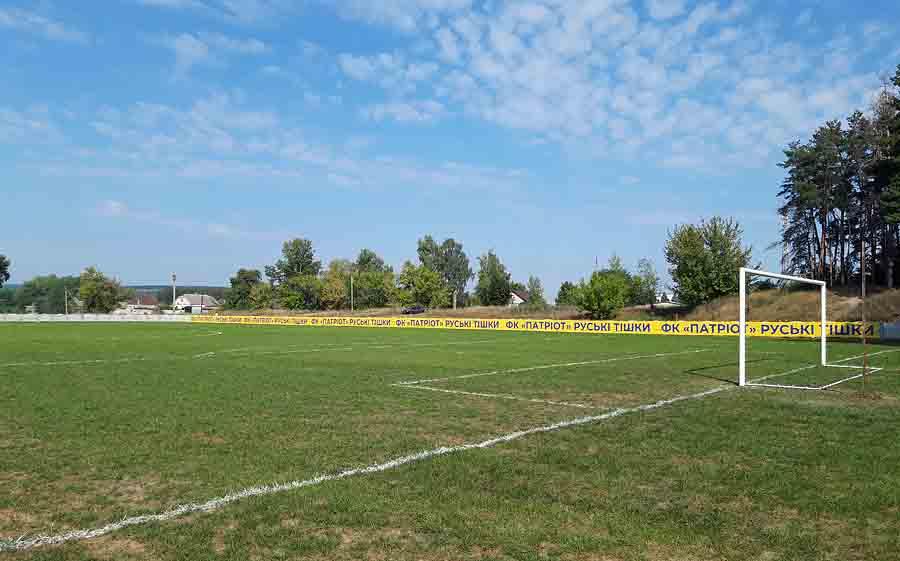 В Циркуновской громаде открыли стадион