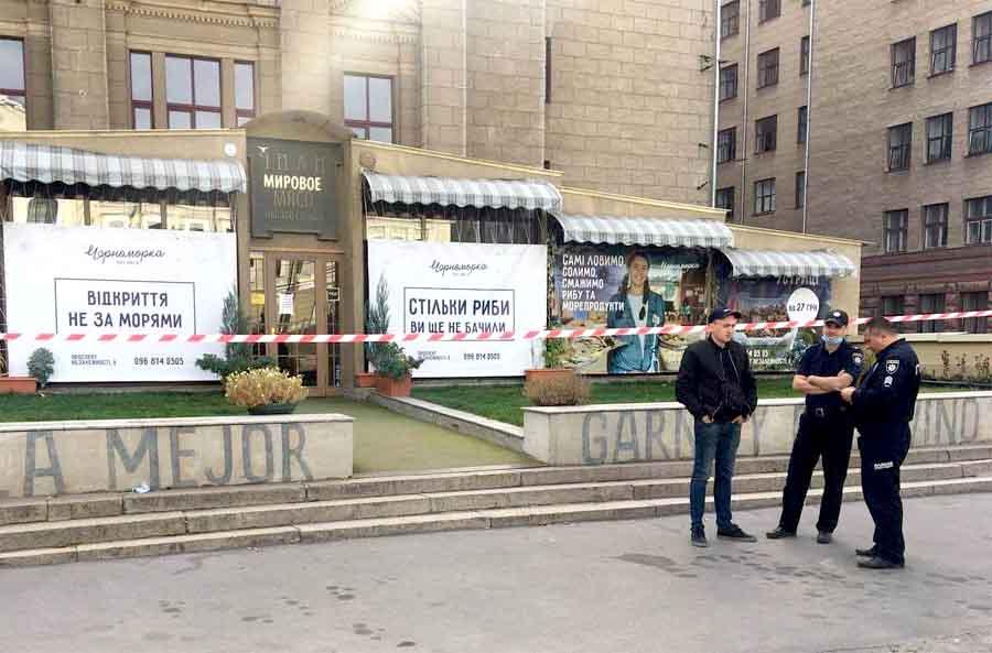 В Харькове погиб владелец ресторана