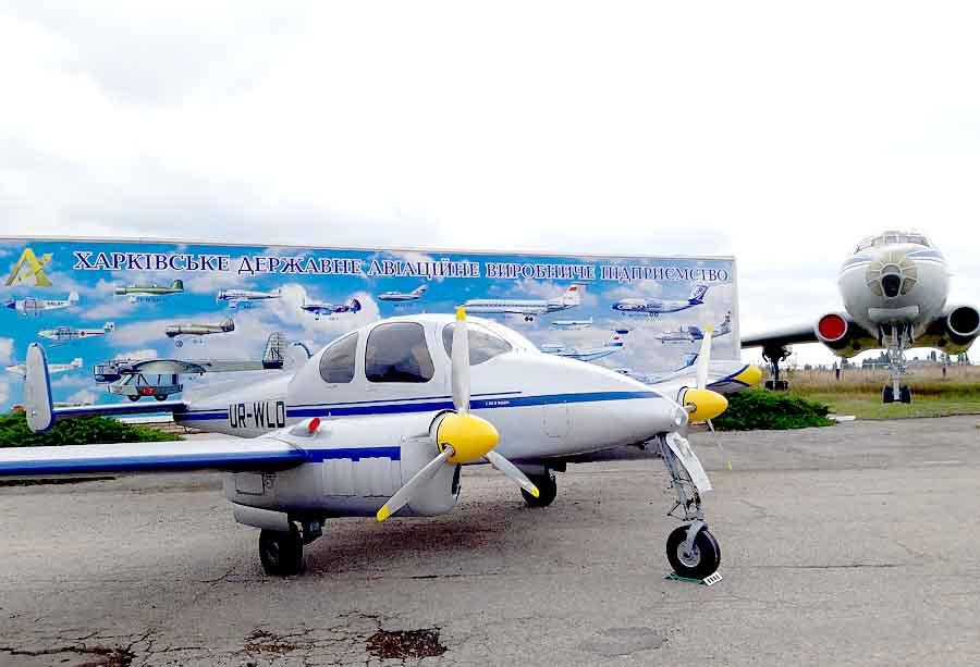 Харьковский авиазавод отметил 95-летие