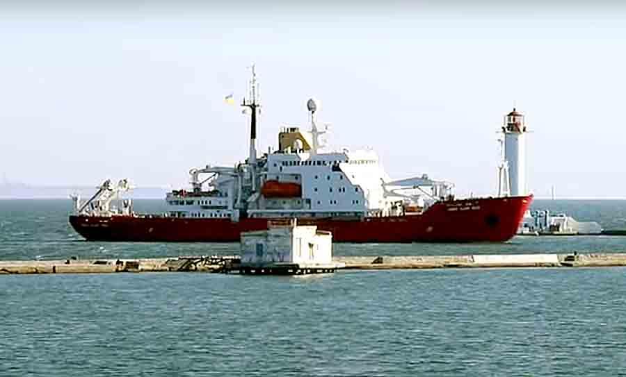 Ледокол «James Clark Ross» прибыл в Одессу: видео